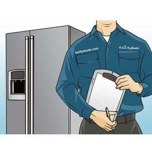 ریست کردن چراغ فیلتر یخچال های ساید بای ساید (2)